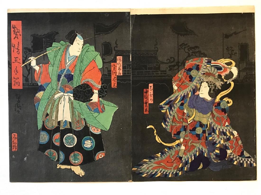Yoshitaki: Yakusha-e