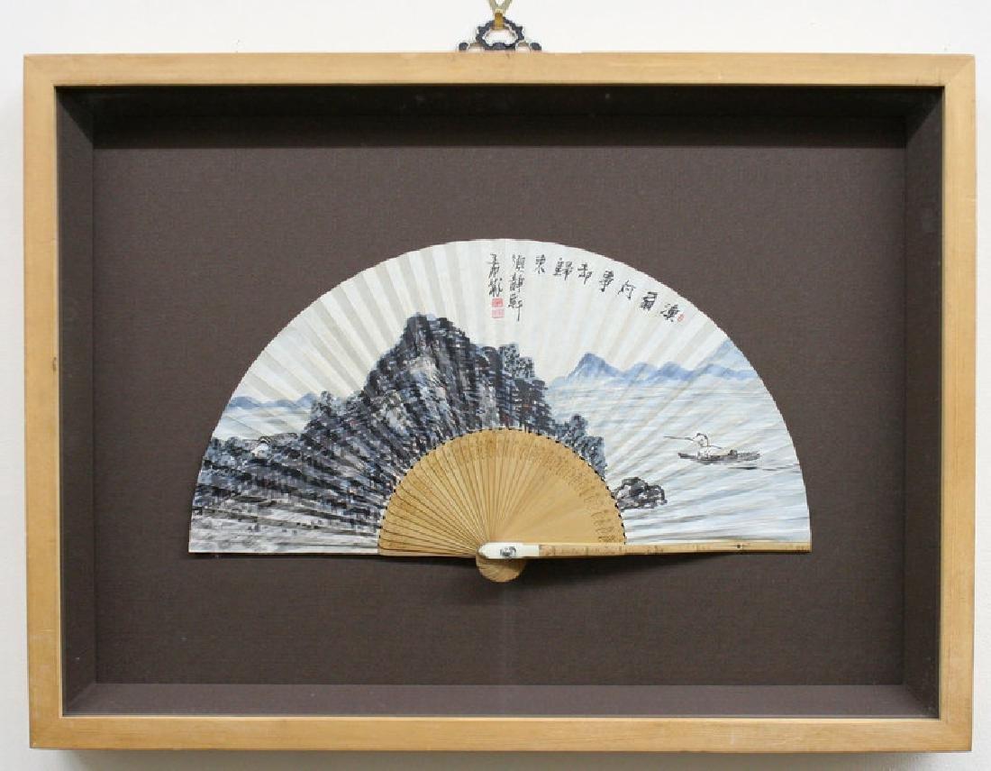 Mun Jang Ho : Korean Fan Painting, Returning Home