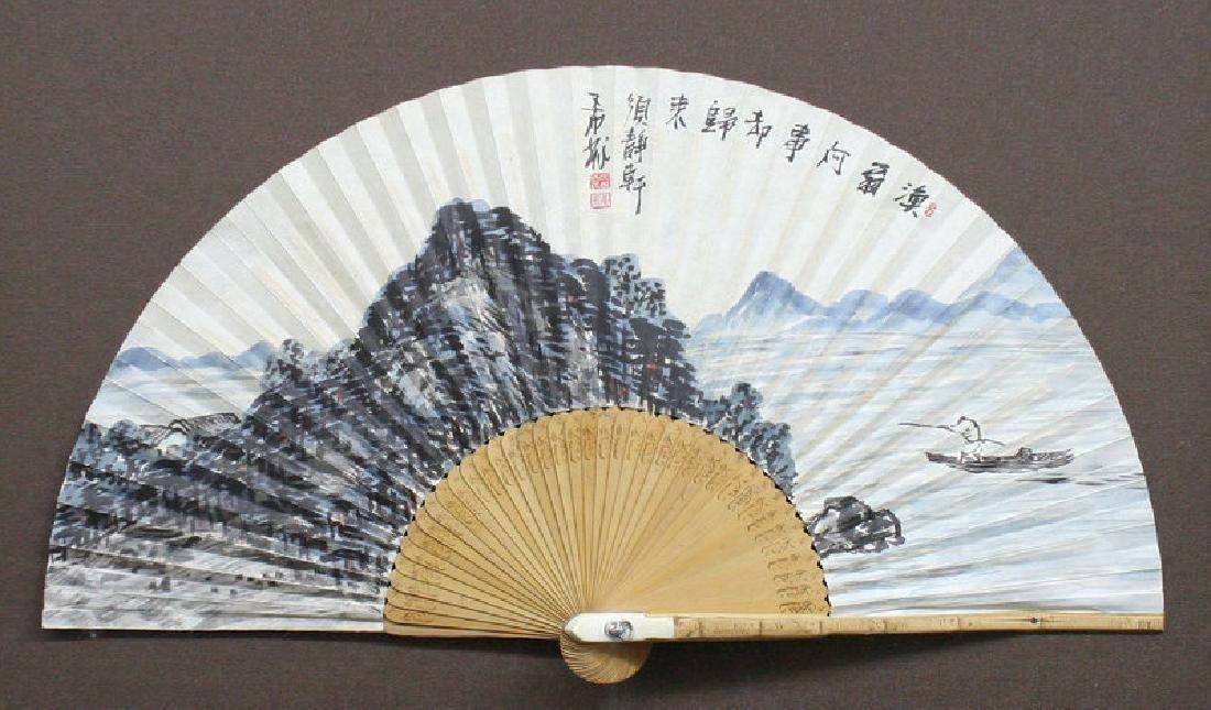 Mun Jang Ho : Korean Fan Painting, Returning Home - 2