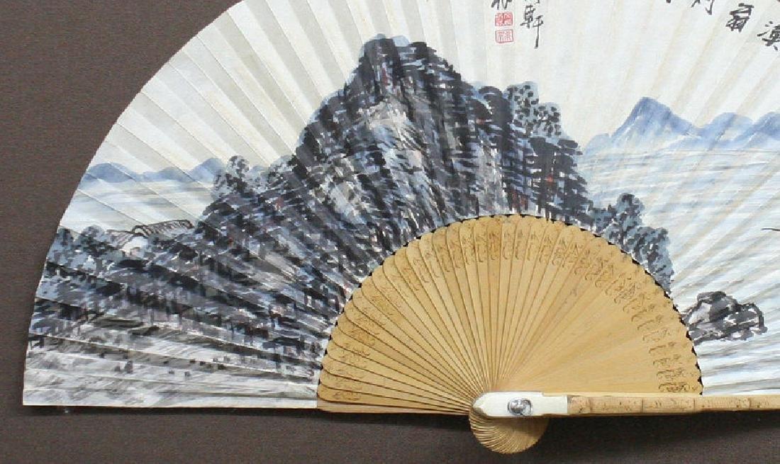 Mun Jang Ho : Korean Fan Painting, Returning Home - 5