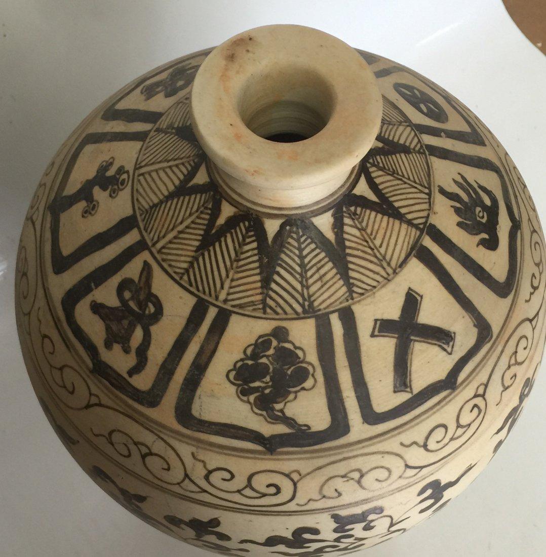 Chinese Rare Unglazed Vase - 5