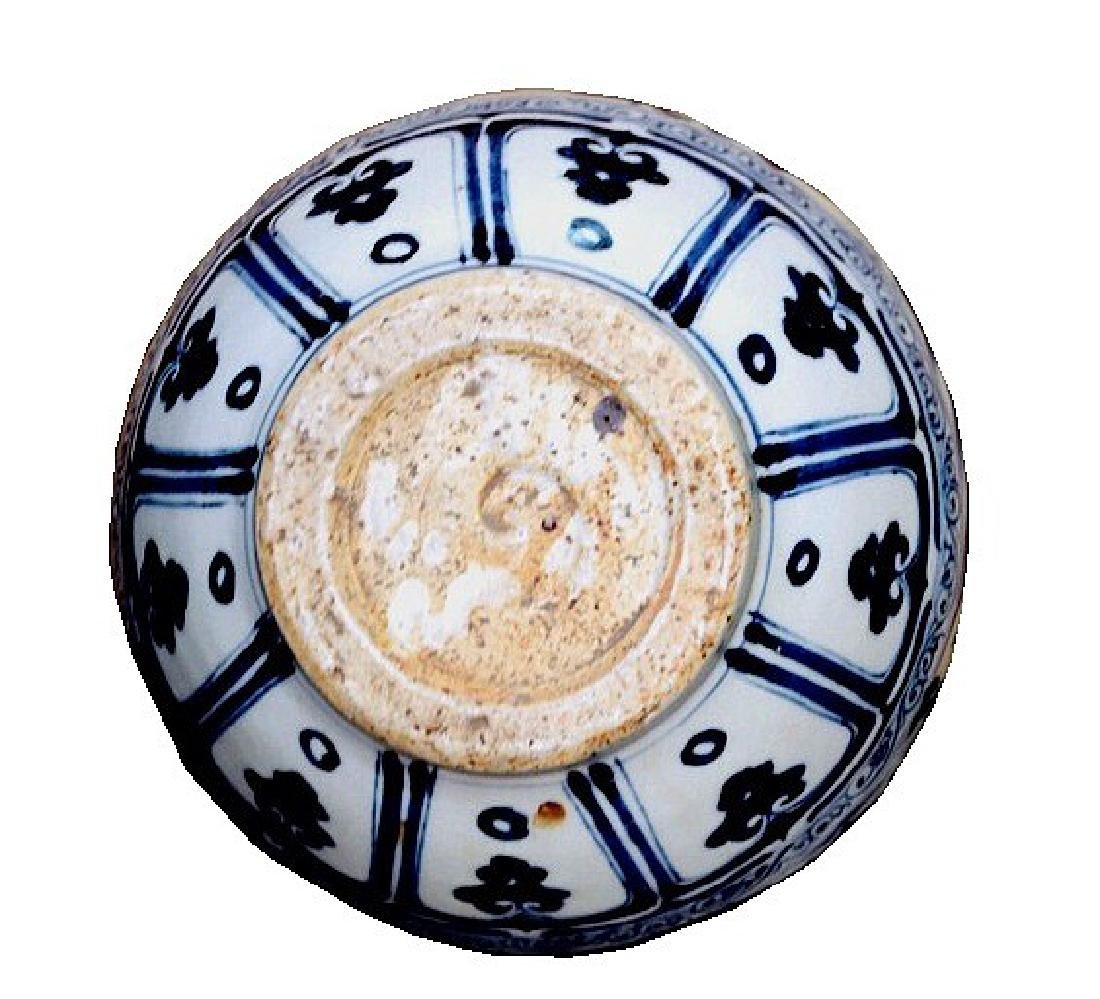 Ming Period Blue and White Phoenix Vase - 2