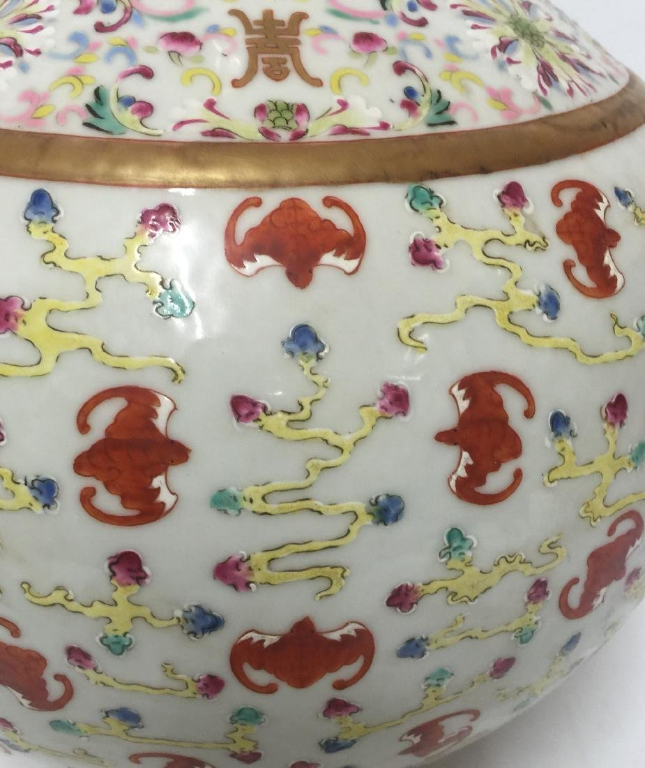 Chinese Famille Rose Vase. Qing Guangxu Mark - 4