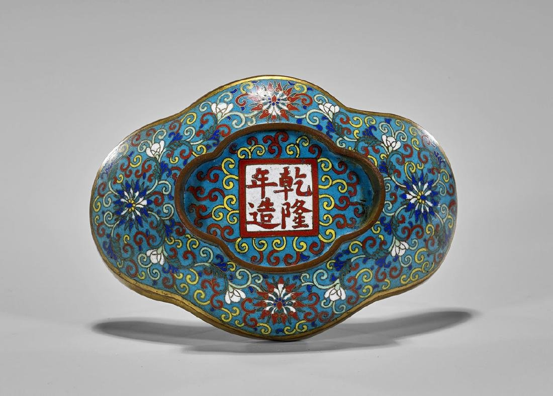 Chinese Song Dynasty Qianlong Cloisonne Junyao Fragment - 2