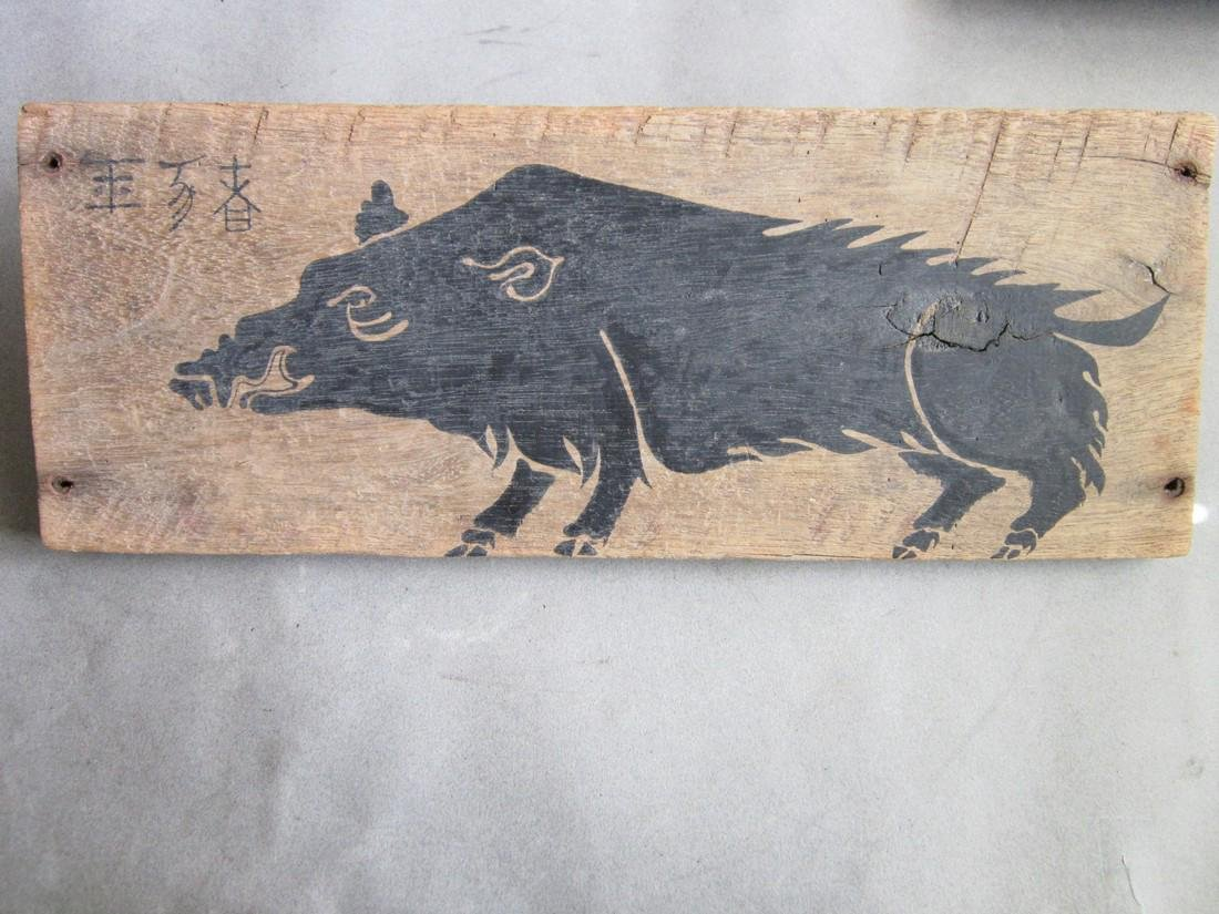 Japanese Trade Sign of a Boar, Signed, 1906