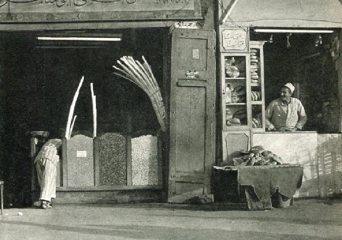 PAUL STRAND - Feed Store, Egypt