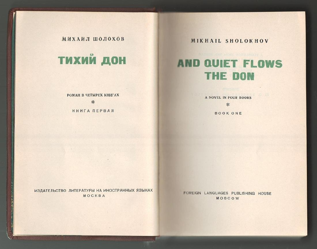 And Quiet Flows the Don, a Novel in Four Books - 2