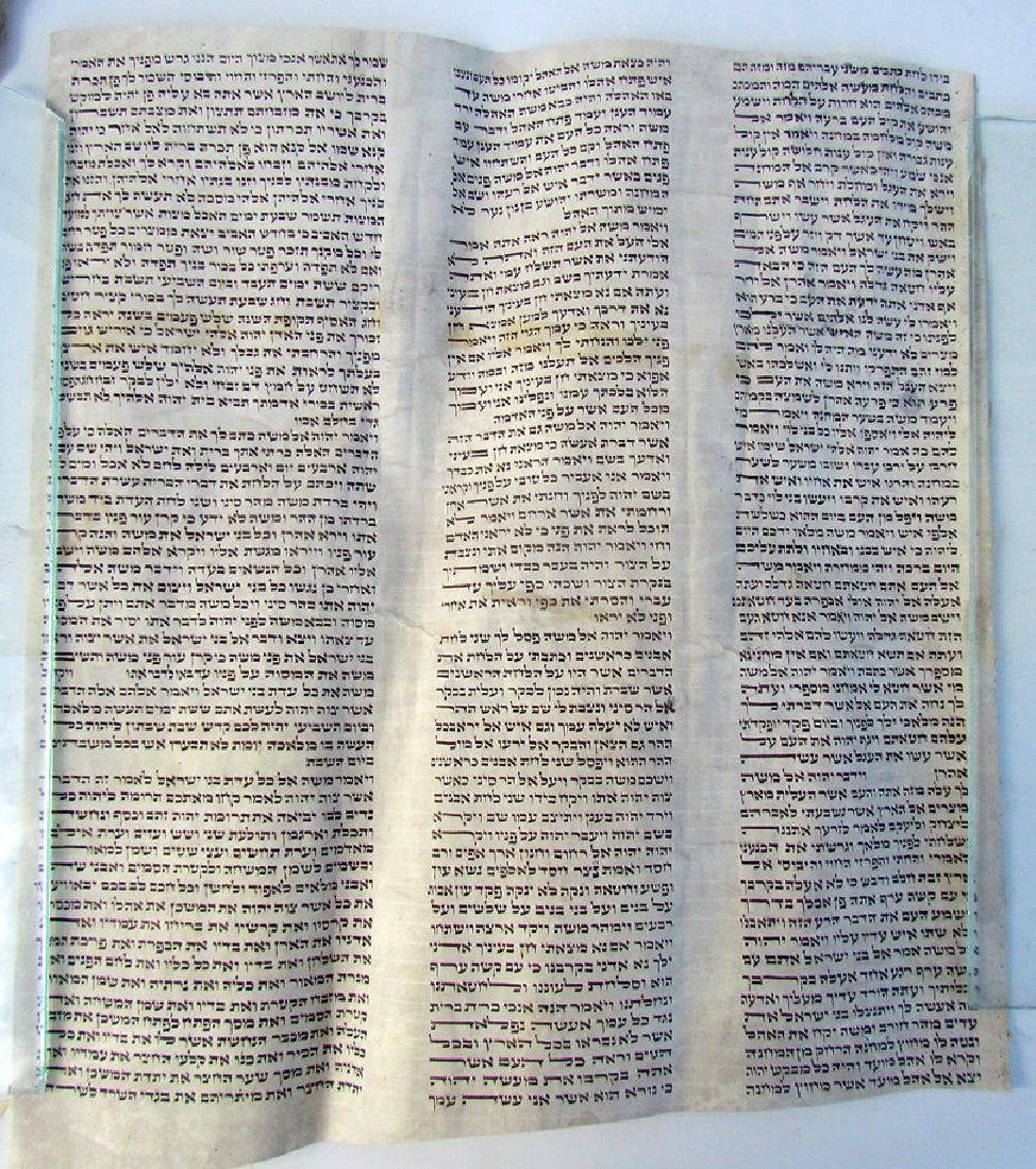 Torah Fragment Manuscript on Parchment