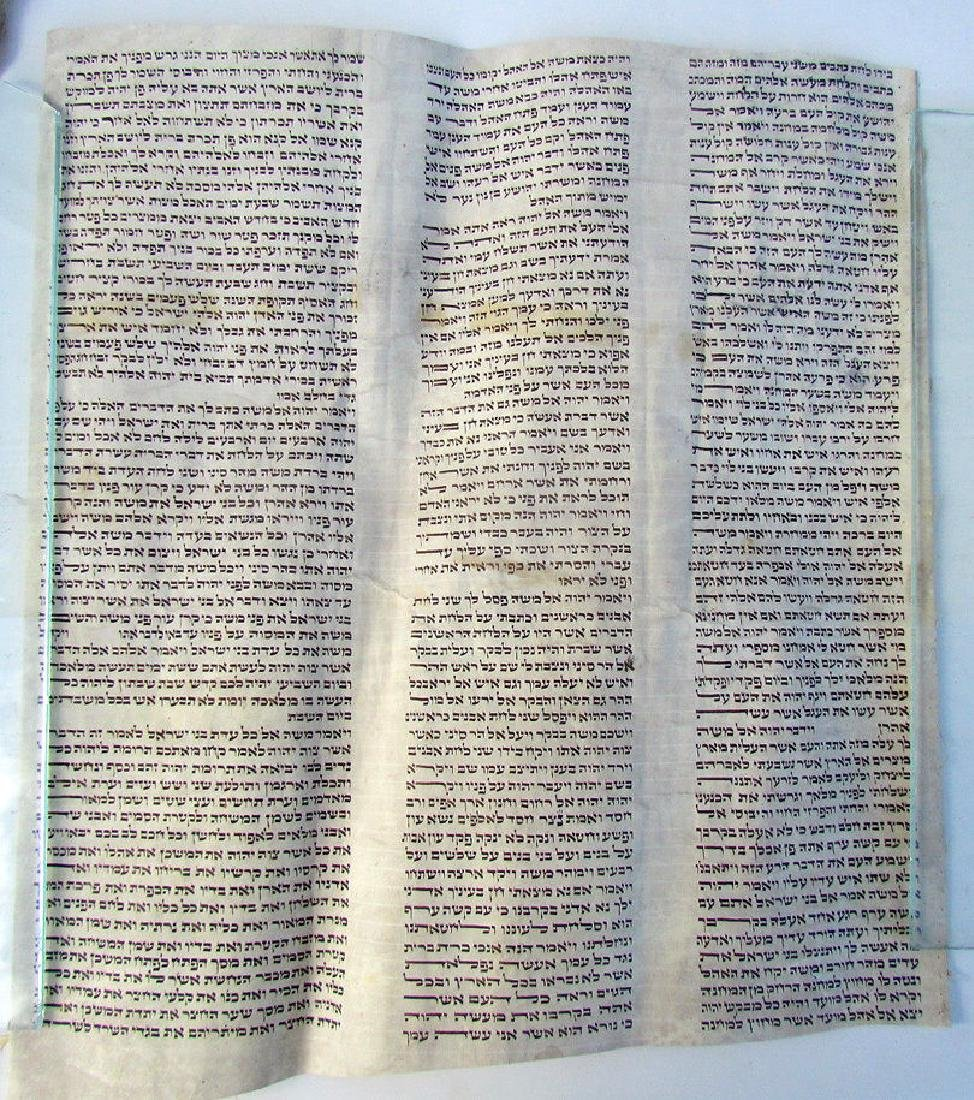 Torah Fragment Manuscript on Parchment