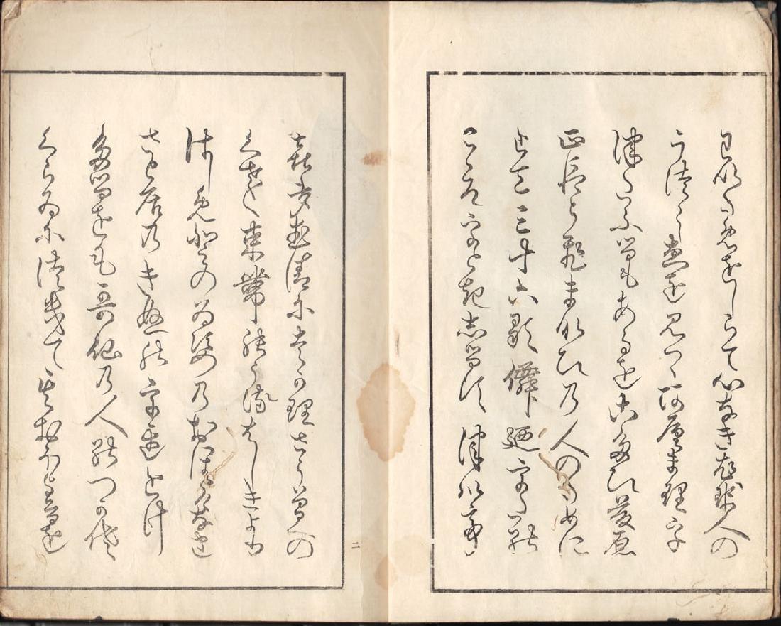 Kasen Kasho (36 Immortal Poets) - 3