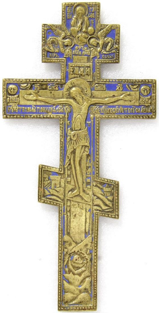 Crucifixion Enamel Russian Icon, 19th C