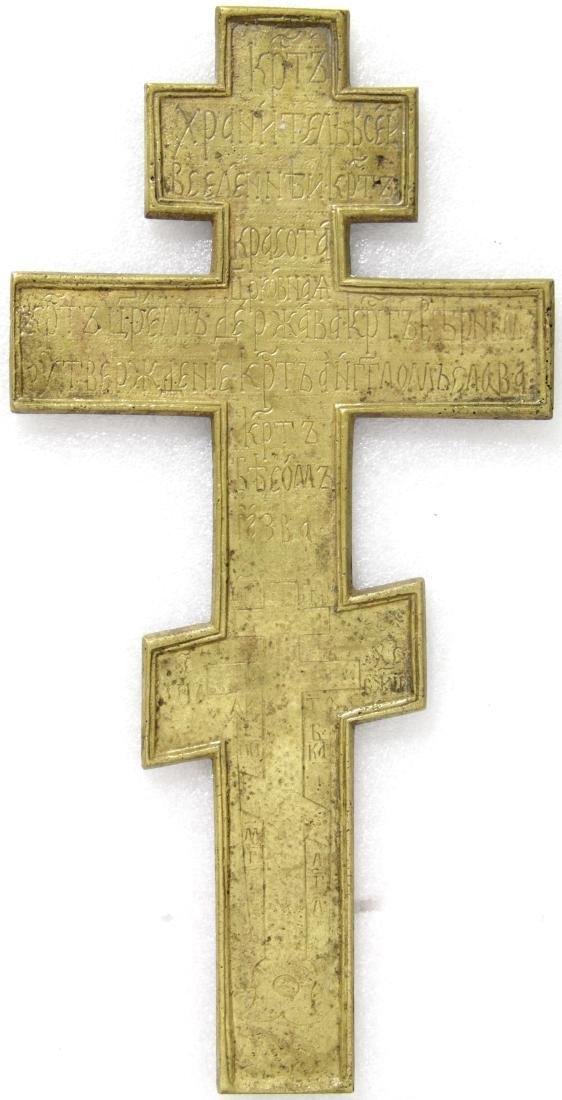 Crucifixion Enamel Russian Icon, 19th C - 2