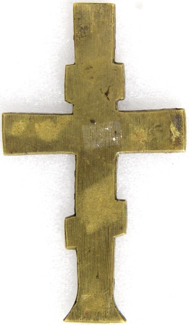 Crucifixion Russian Metal Cross Icon, 19th C - 2