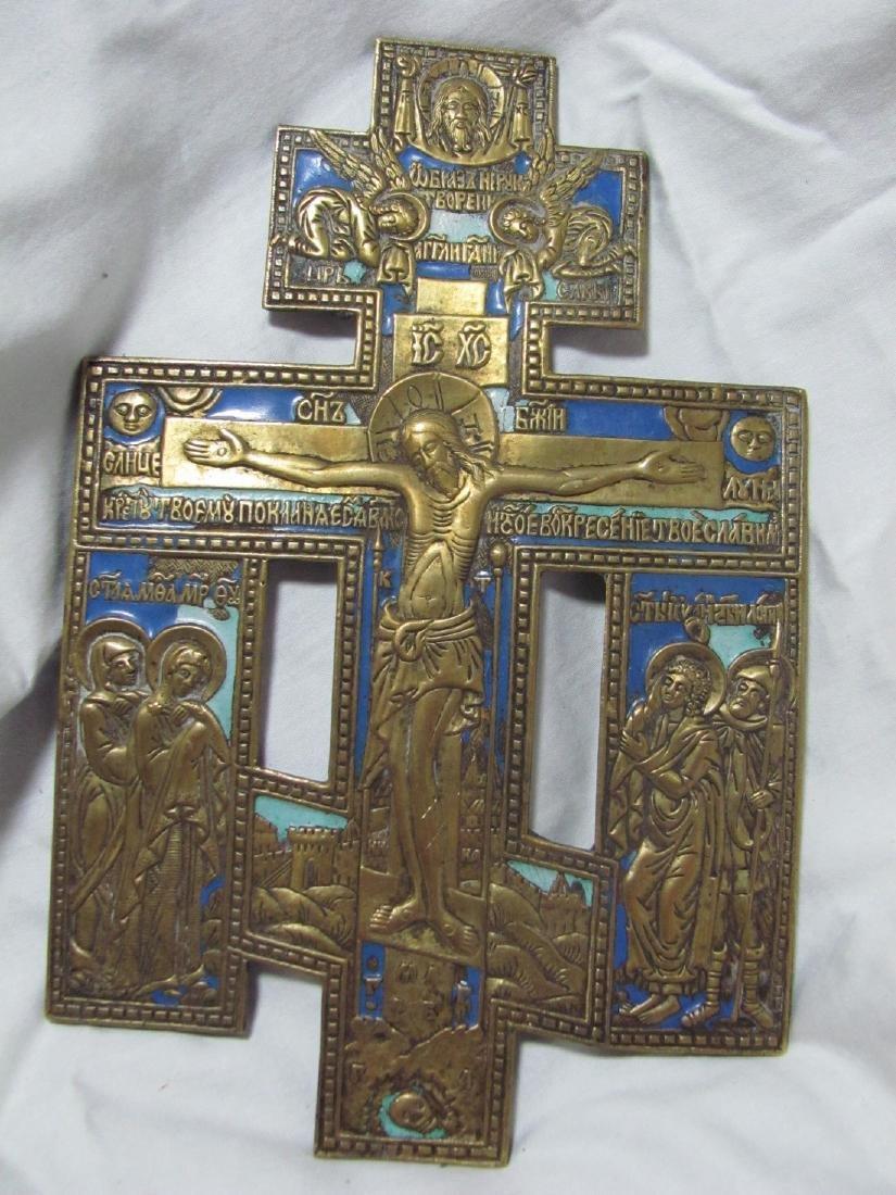 Bronze Enamel Russian Cross Icon, 19th C