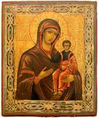 Our Lady Hodegetria of Smolensk Large Russian Icon