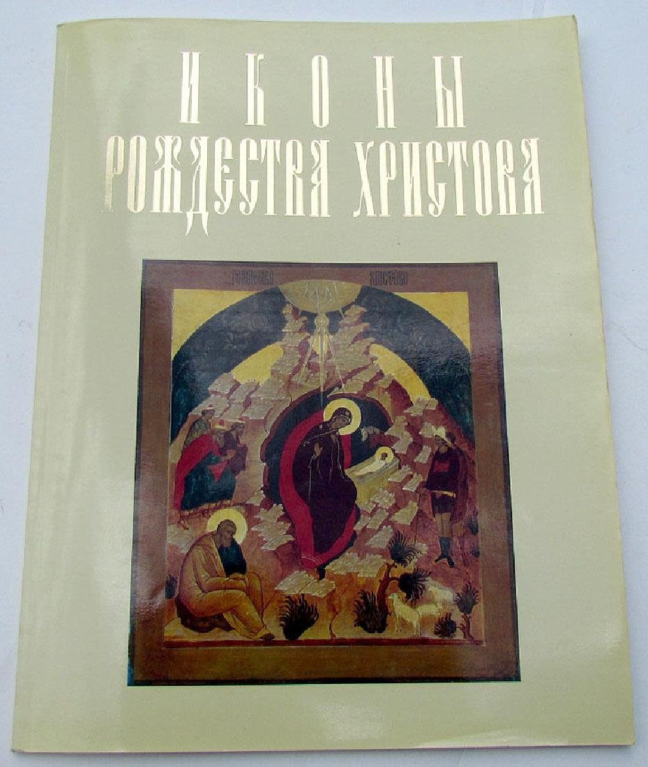 Russian Icons of Nativity of Christ Art Book