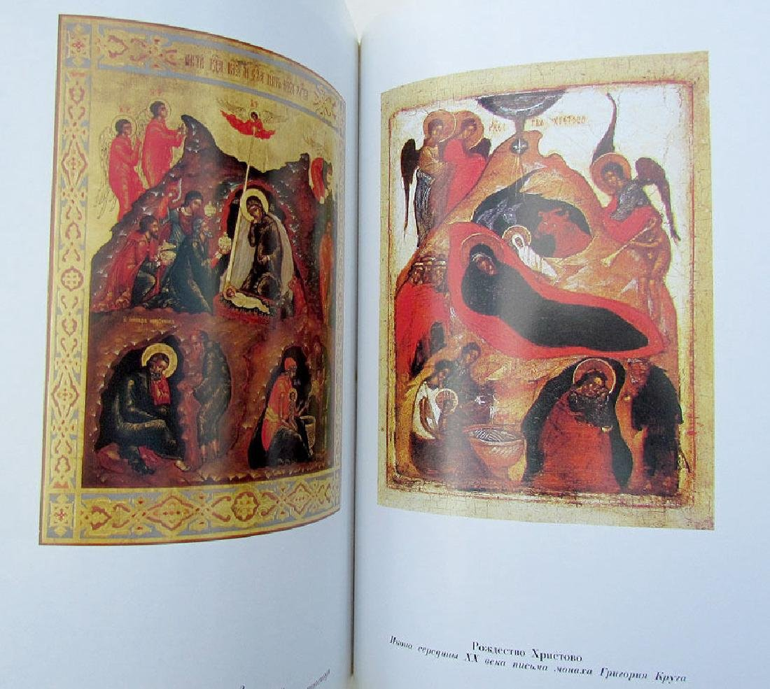 Russian Icons of Nativity of Christ Art Book - 2