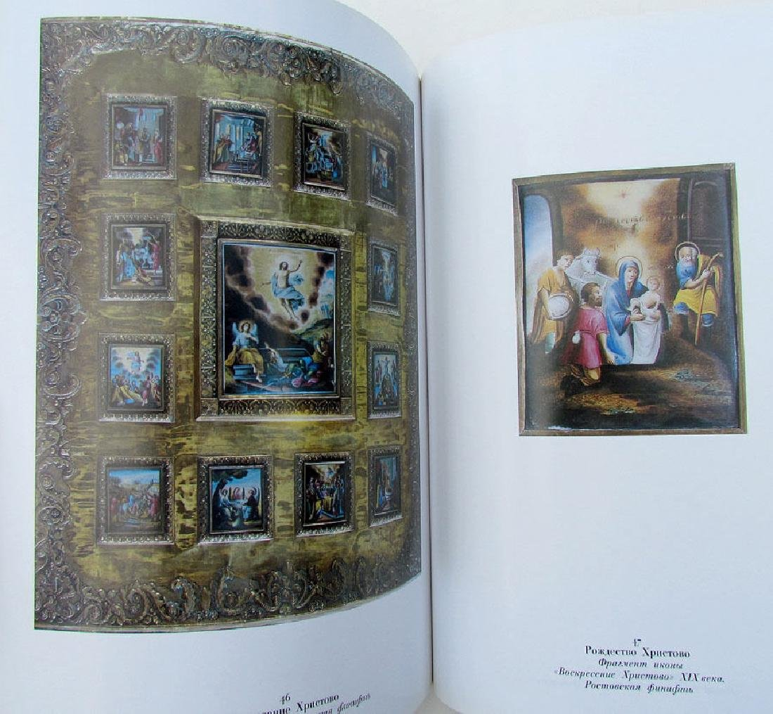 Russian Icons of Nativity of Christ Art Book - 3