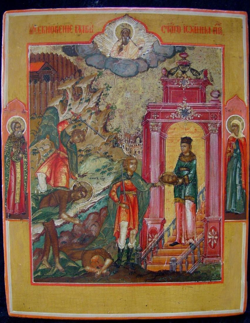 Beheading of Saint John Russian Icon, 19th C