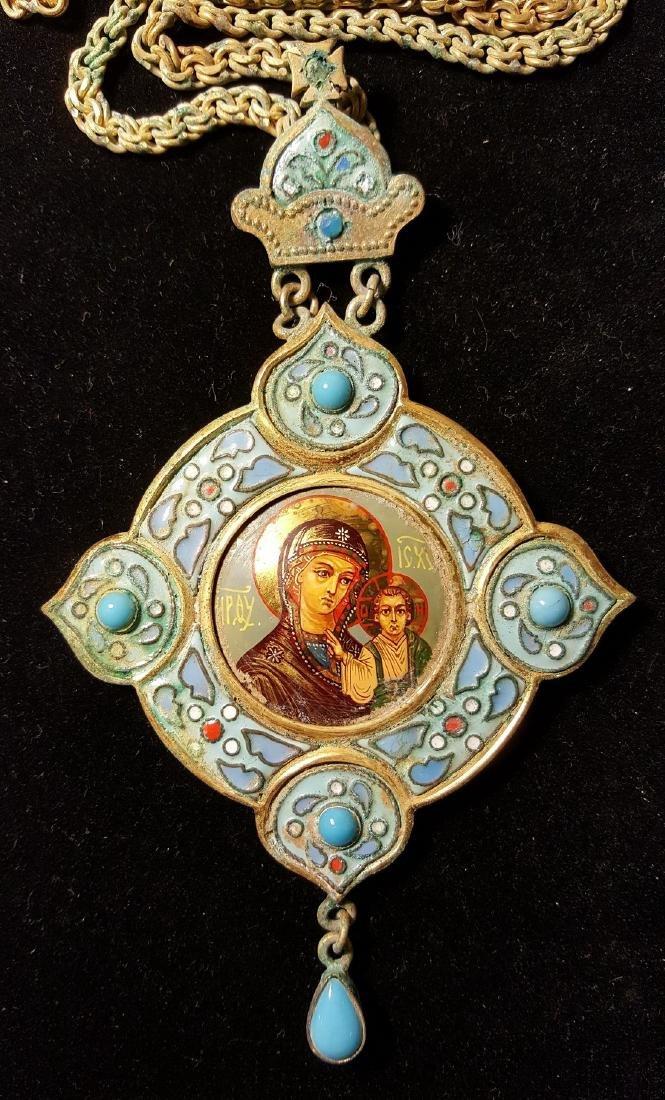 Russian Panagia Breastplate Gold Enamel Pendant