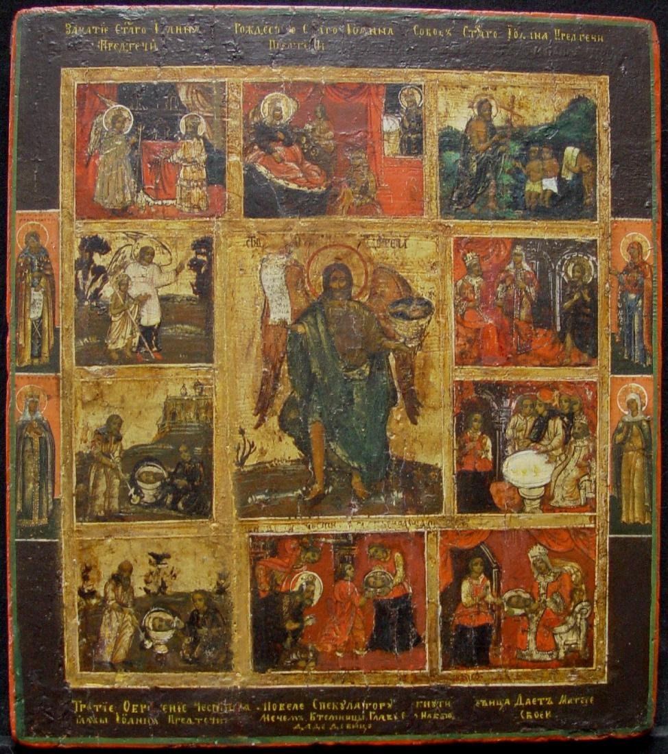 Rare Vita of Saint John the Baptist Russian Icon 18th C
