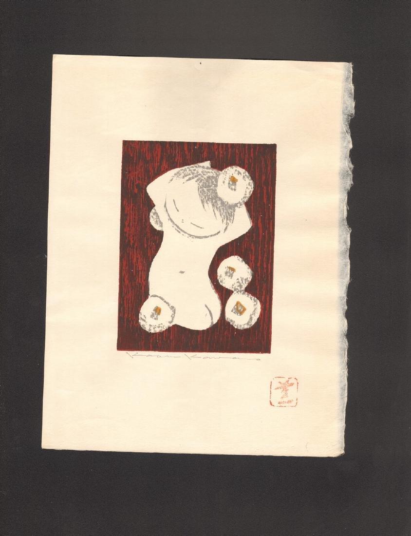 5 Kaoru Kawano Prints - 5