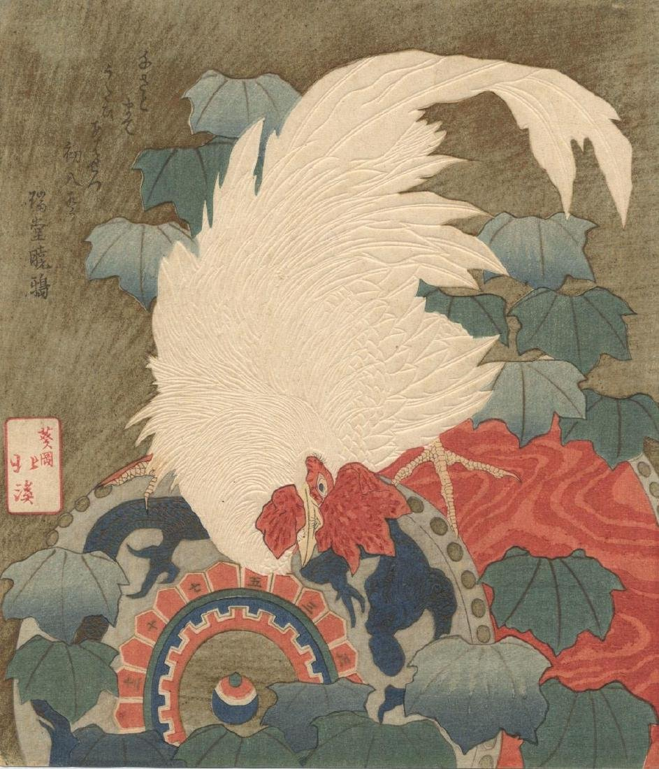 After Totoya Hokkei: A Rooster on a War Drum