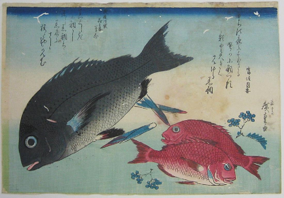 Ando Hiroshige: Black Sea Bream