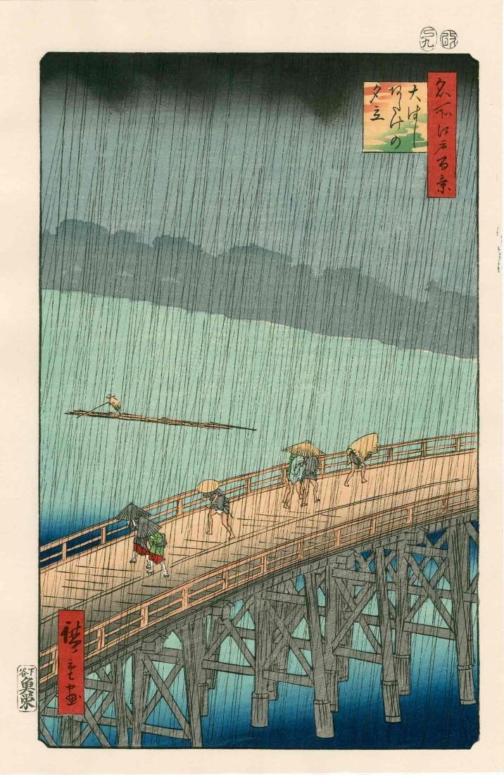 Ando Hiroshige: Sudden Shower at Ohashi Bridge