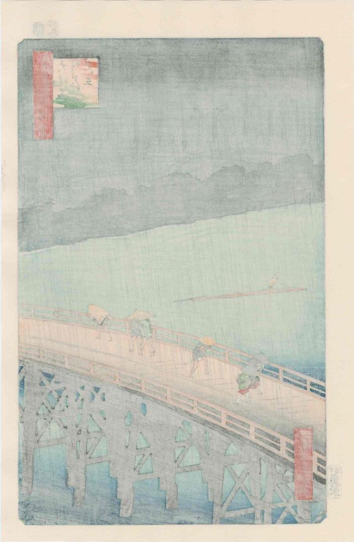 Ando Hiroshige: Sudden Shower at Ohashi Bridge - 2