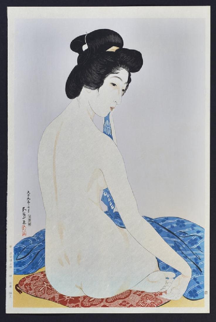 Goyo Hashiguchi: Woman After Bath