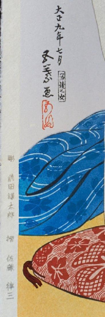 Goyo Hashiguchi: Woman After Bath - 3
