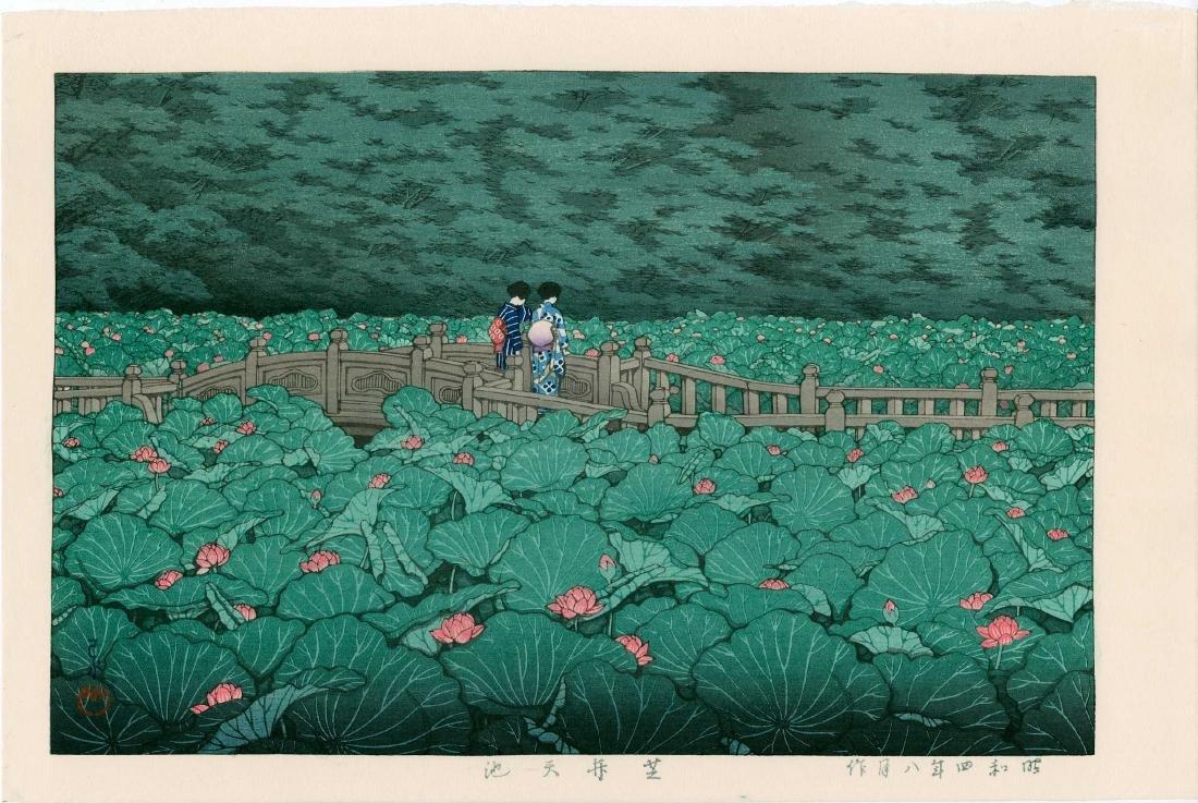 Hasui Kawase: Shiba Benton Pond