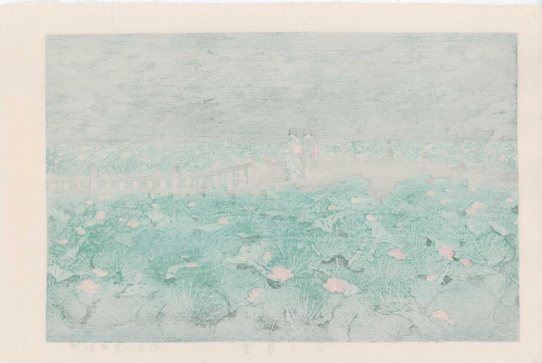 Hasui Kawase: Shiba Benton Pond - 2