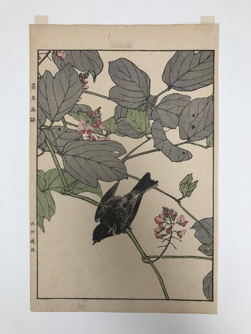 Imao Keinen: Blackbird from Autumn Album - 2
