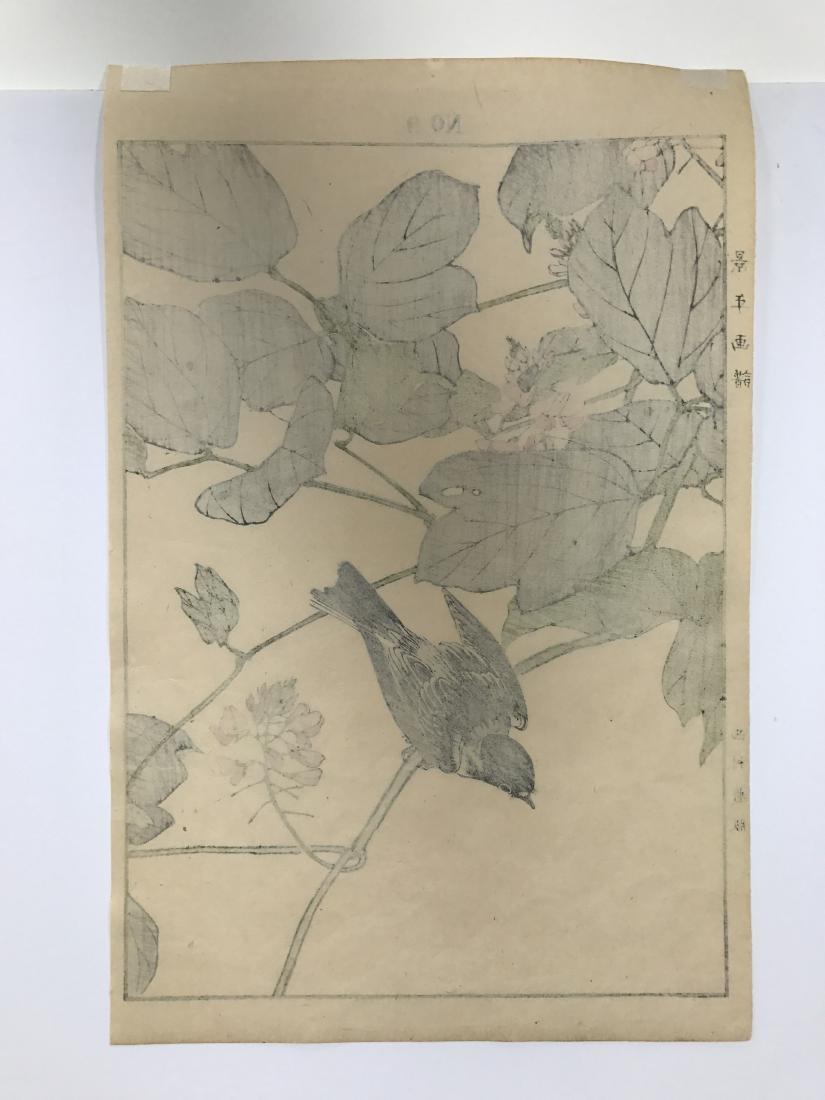 Imao Keinen: Blackbird from Autumn Album - 3