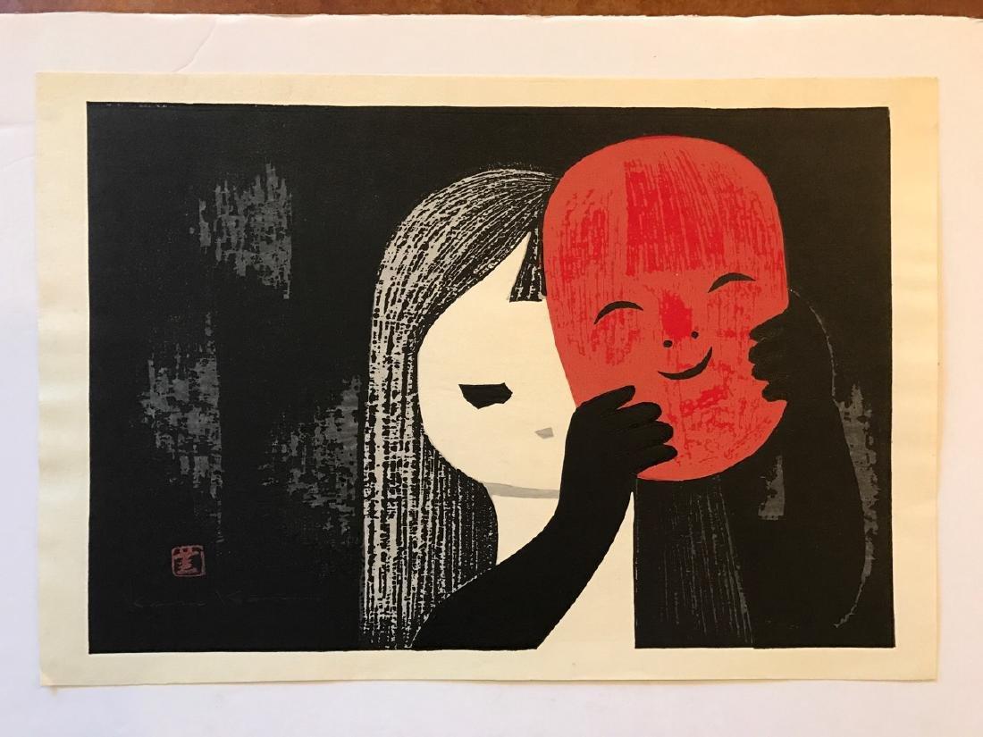 Karou Kawano: Girl with the Red Mask