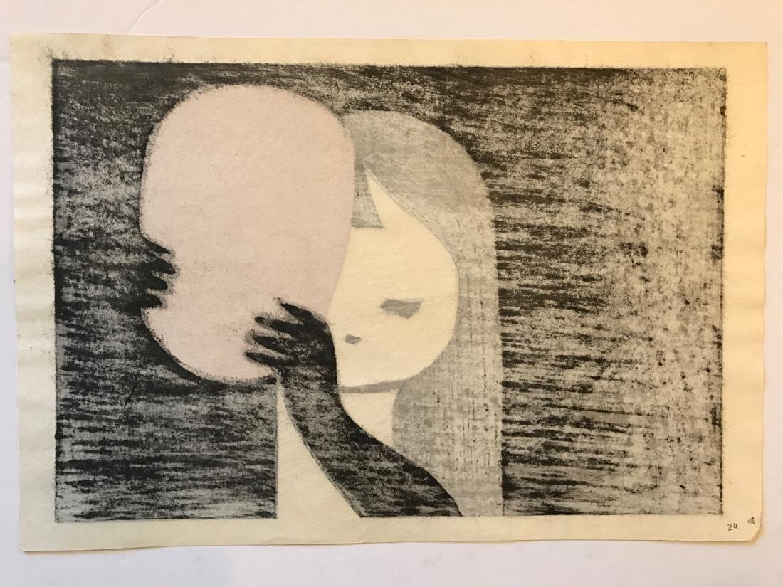 Karou Kawano: Girl with the Red Mask - 2