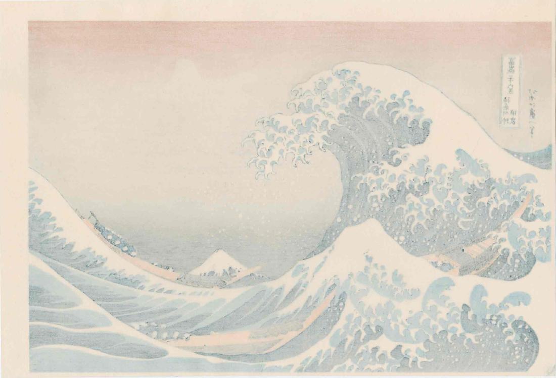 Katsushika Hokusai: Great Wave Off Kanagawa - 2