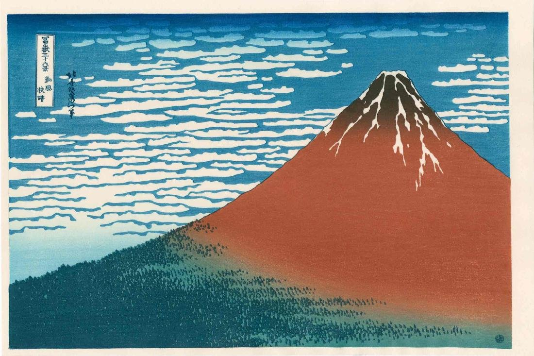 Katsushika Hokusai: The Red Fuji