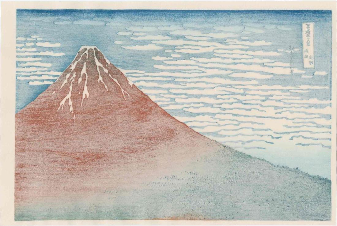 Katsushika Hokusai: The Red Fuji - 2