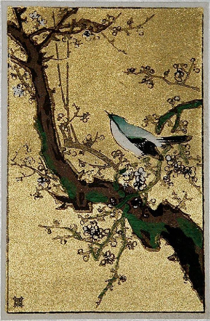 Tsuchiya Koitsu: Plum Warbler