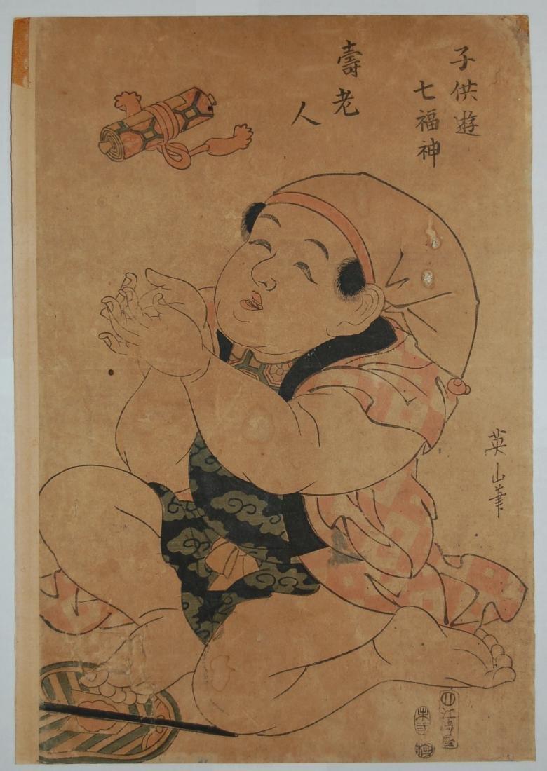 Kikugawa Eizan: Children as the 7 Gods of Good Luck