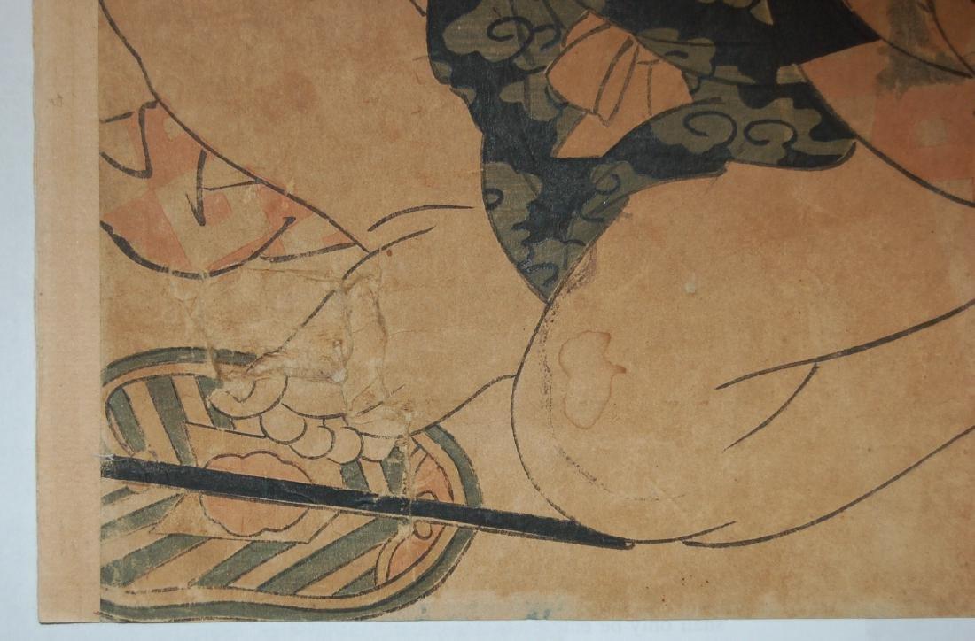 Kikugawa Eizan: Children as the 7 Gods of Good Luck - 3