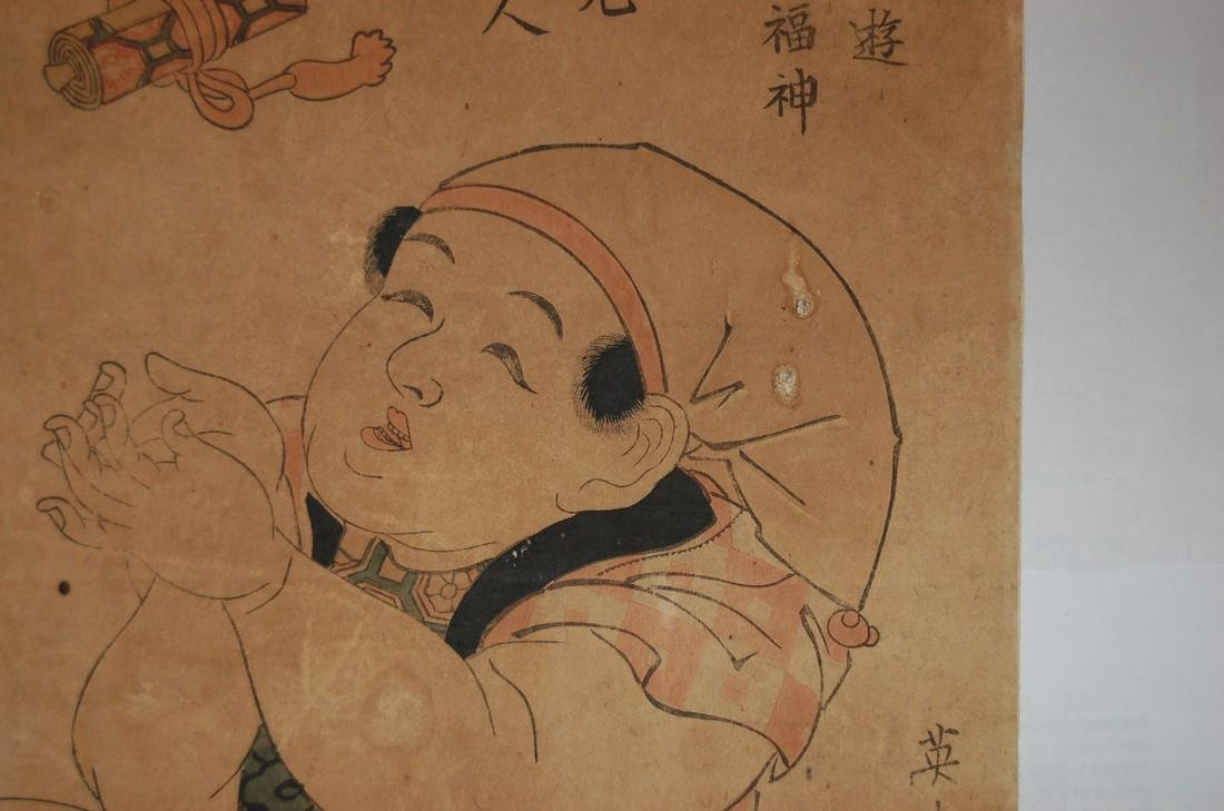 Kikugawa Eizan: Children as the 7 Gods of Good Luck - 4
