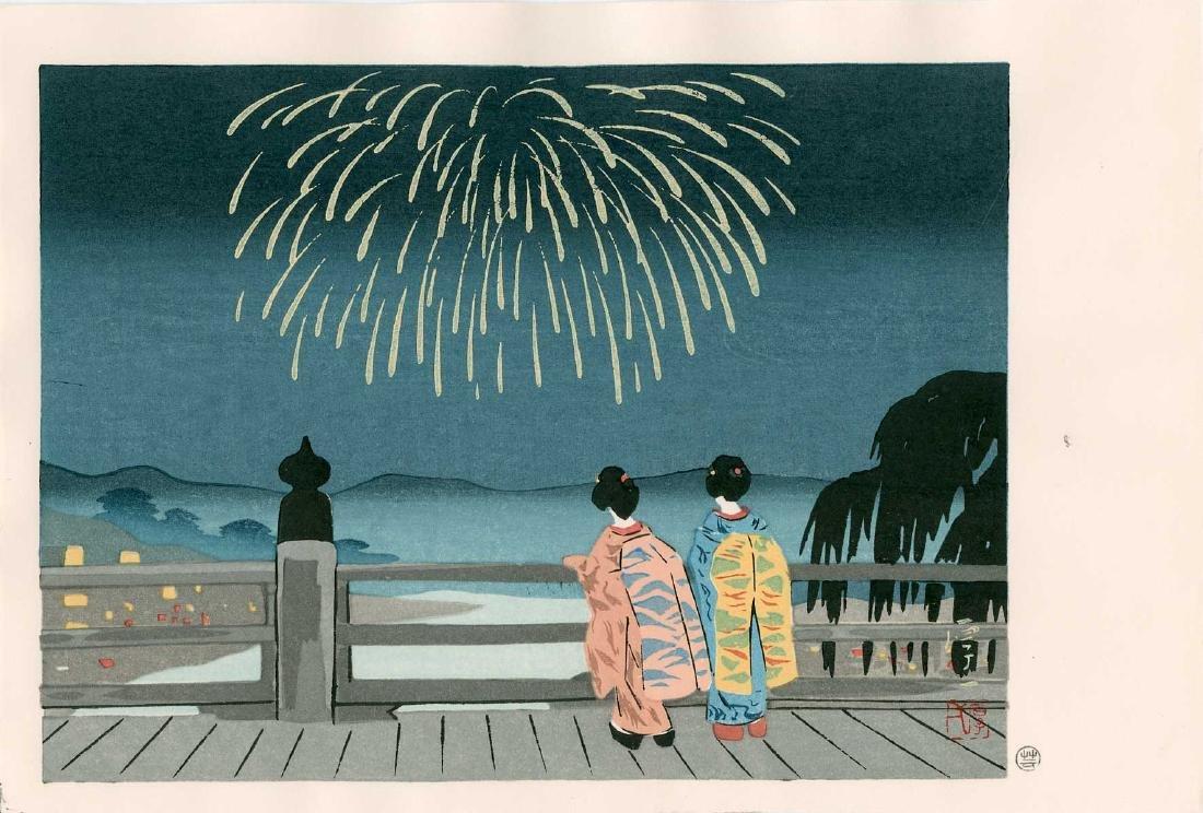 Koichi Okamura: Fireworks at Sanjo Bridge