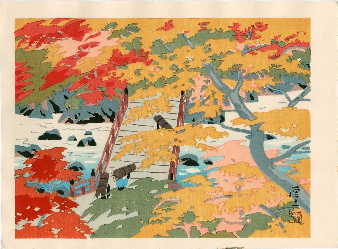 Koichi Okamura: Takao in Fall, Kyoto