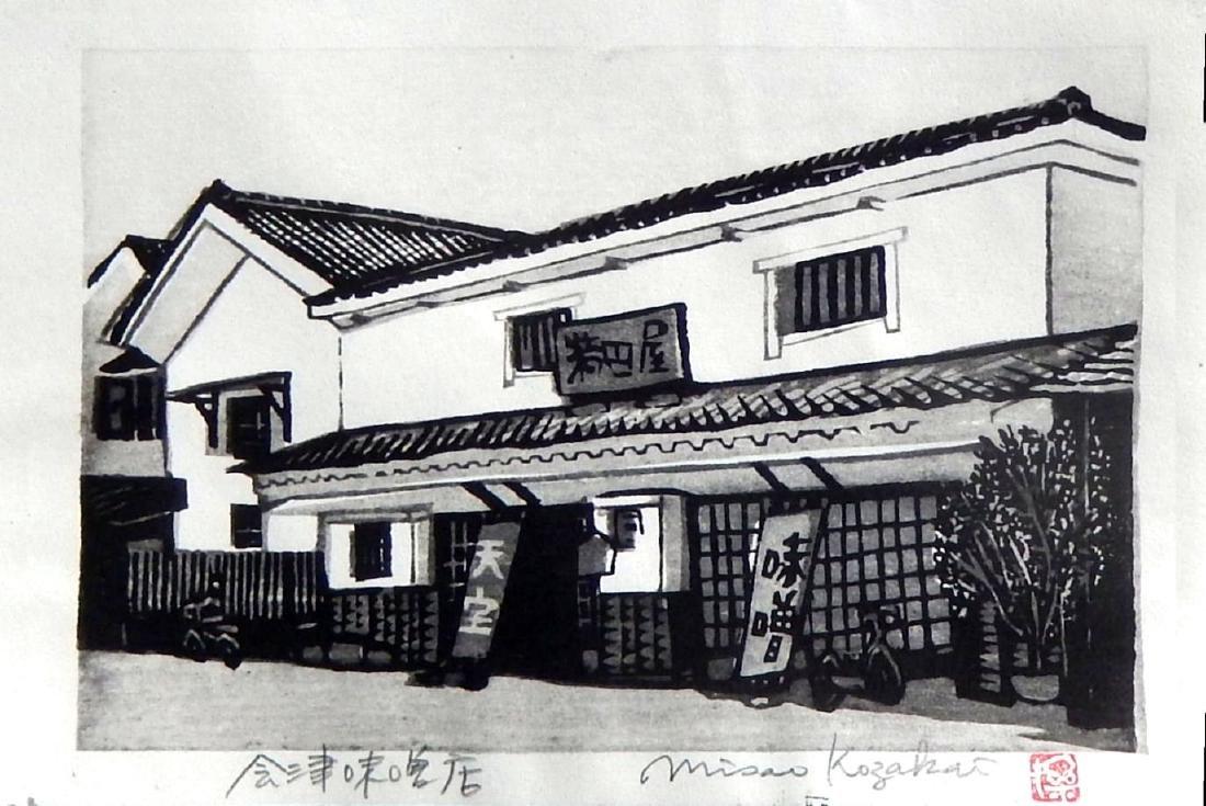 Misao Kozakai: Aizu Misoten