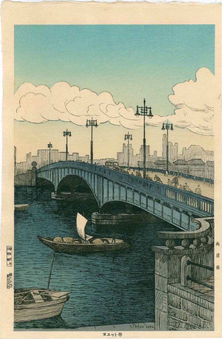 Noel Nouet: Ryogoku Bridge Tokyo