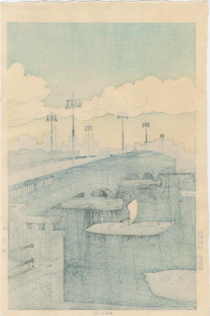 Noel Nouet: Ryogoku Bridge Tokyo - 2